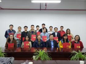 2018年度《中国基督教研究》优秀博士生论坛成功举办